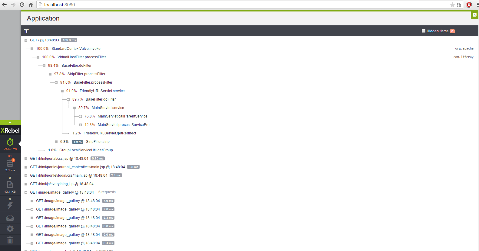 java console 6.0.29